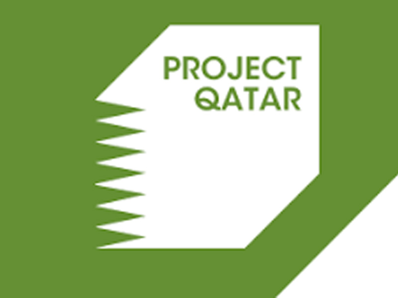 نمایشگاه تجهیزات و مصالح ساختمانی پروژه قطر 2019