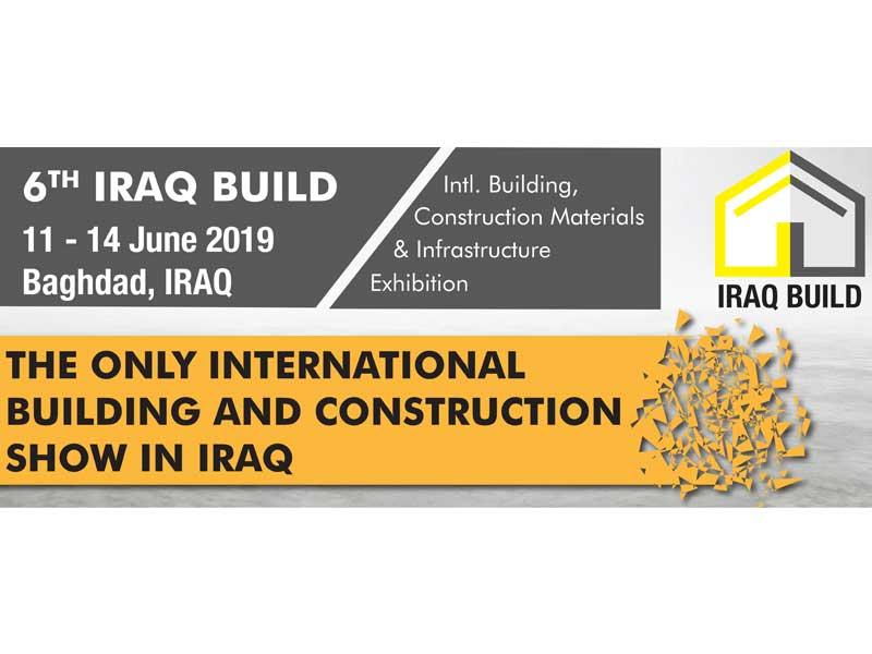 نمایشگاه بین المللی ساختمان عراق