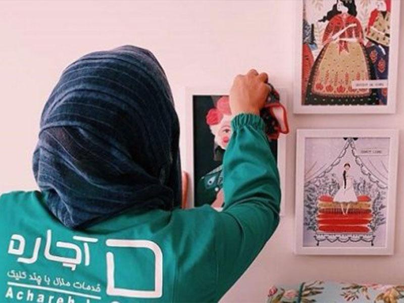 اپلیکیشن آچاره achareh - از نظافت منزل تا تعمیرات
