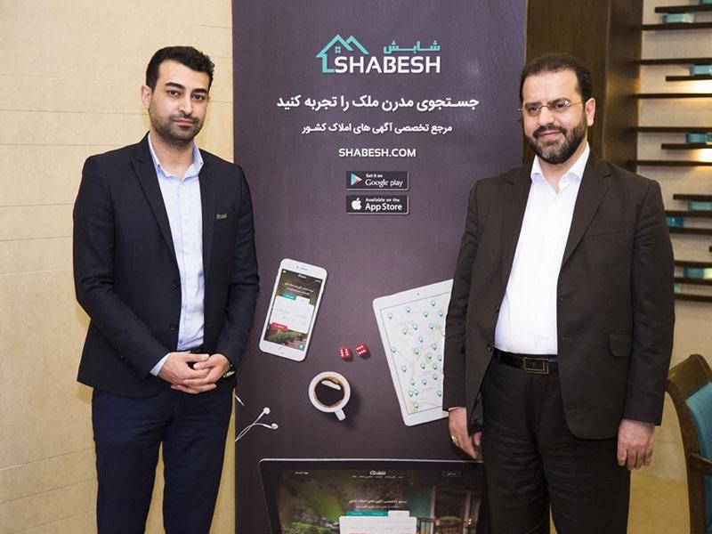 شابش shabesh - خرید انواع ملک در تهران